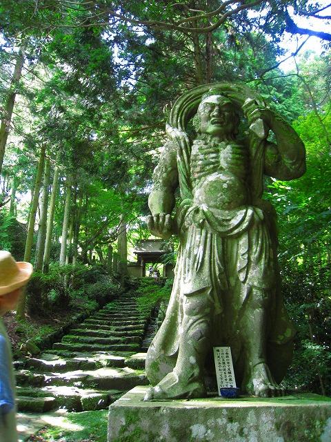 ふたご寺2