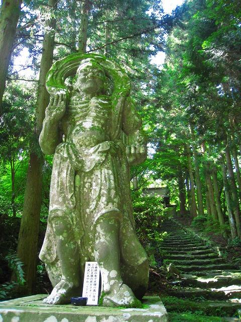 ふたご寺3