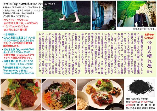 13_9hareya_s