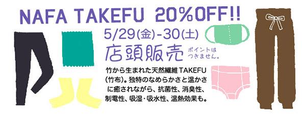 15529akefu_sale