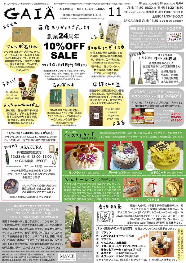 2016011_omote_600