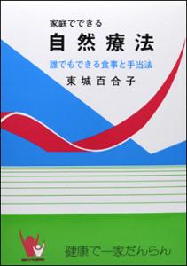 book_sizenryouhou