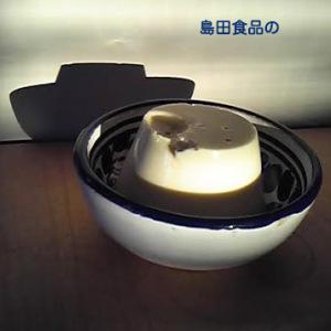 m_pudding2