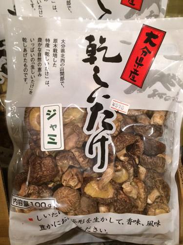 murase_jami