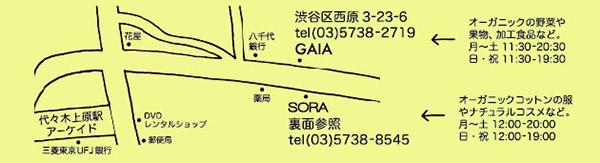 murase_map